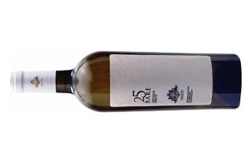 UGENS VINHIT – Flot hvidvin fra Campanien
